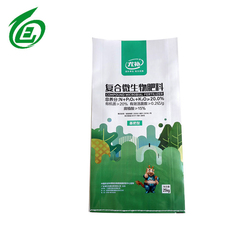 China high quality pp woven bio fertilizer bag brand packaging