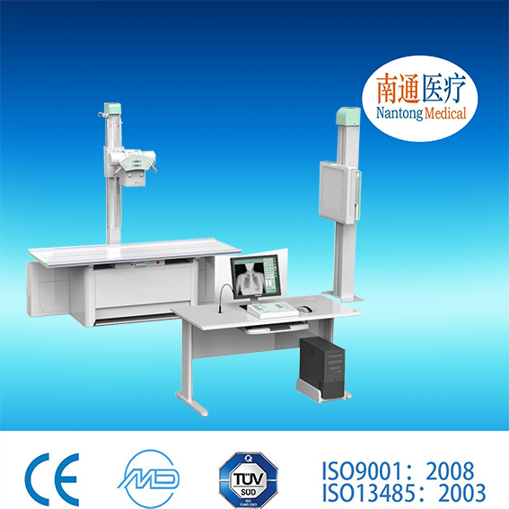 Nantong medical since 1954 Film Viewer/X Ray Equipment