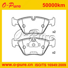 wholesale new design brake pads with friction line for mercedes benz spare parts w202