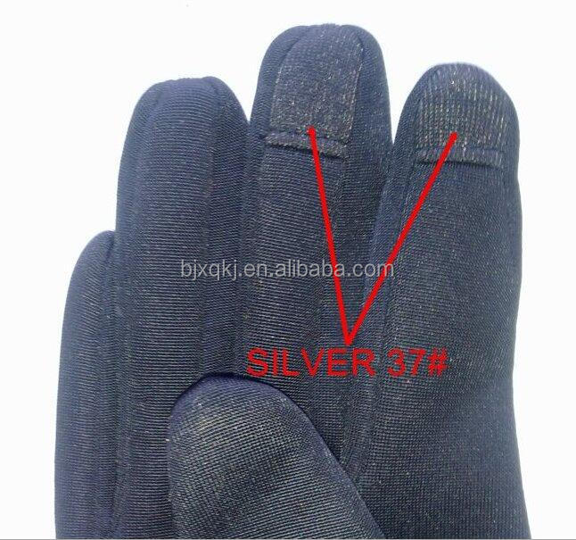 Silver fiber knitted elastic touch screen gloves fabric