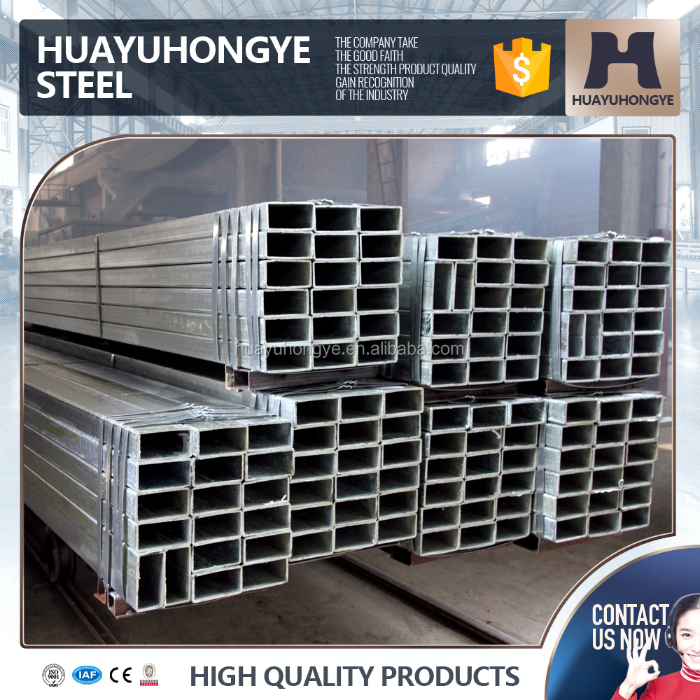 quality assured greenhouse support erw rectangular tube