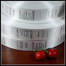 Good quality washing ribbon care label for garment