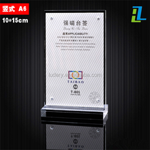 High quality a4 size plastic menu holder acrylic/plexiglass/perspex table sign holder with screw stand