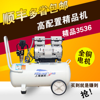 HM3536DO silent Oil Free oil-less Portable Air Compressor