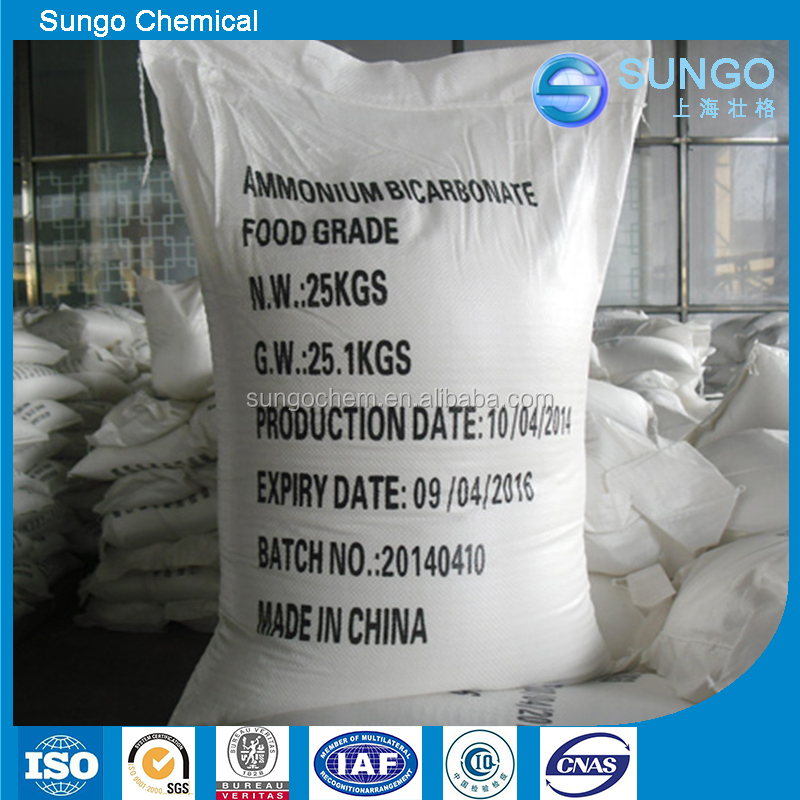 food grade Ammonium Bicarbonate as food additive