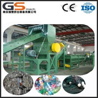 PP PE film PET bottle plastic recycling plant