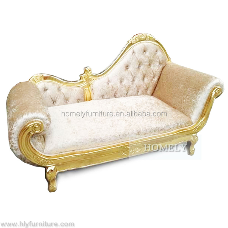 Royal classical solid wood comfortable indoor chaise lounge chairs