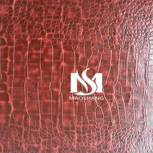 pu snythetic leather for garments