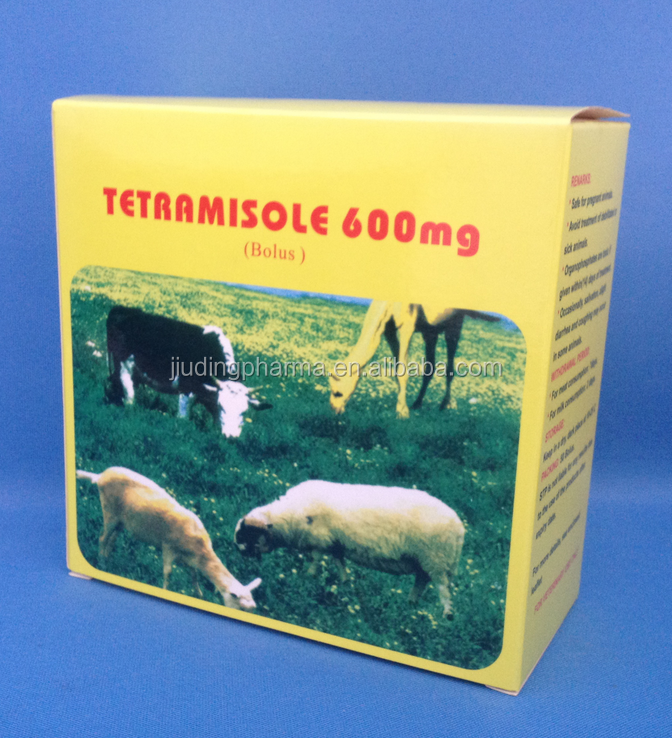 farm animal drugs of Tetramisole hcl tablet sheep wormer