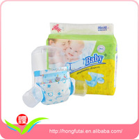 Baby Care Product China Cloth Disposable BESTBABY baby diapers manufacturer in malaysia