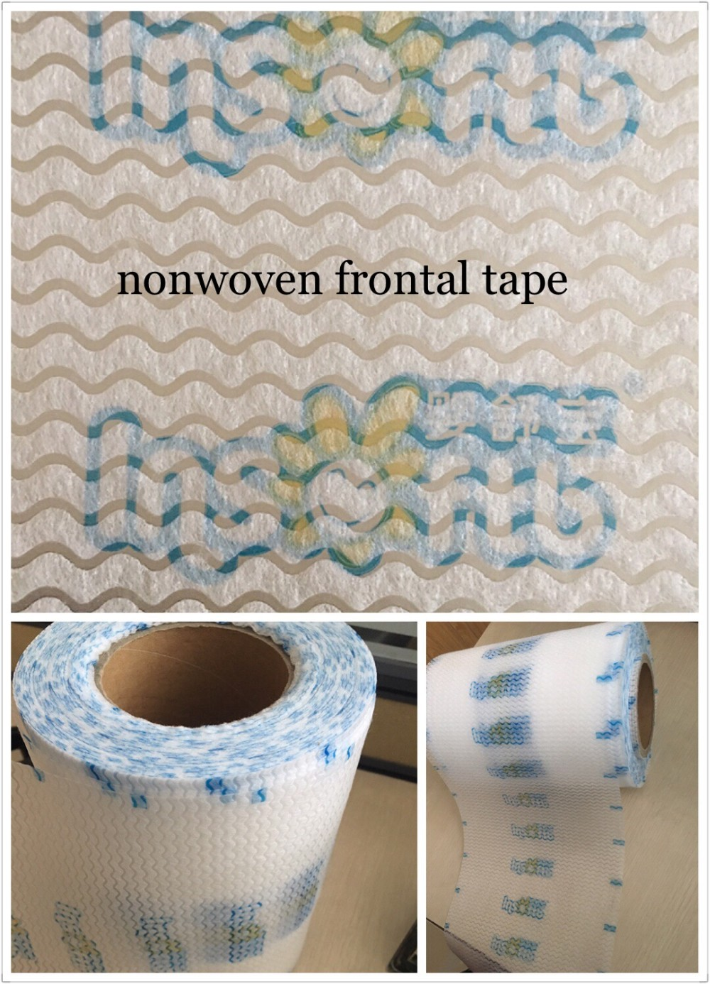 New design softer breathable Raw Matericals Nonwoven frontal tape for diaper