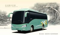 9meters urban coach GDW6900K bus for africa