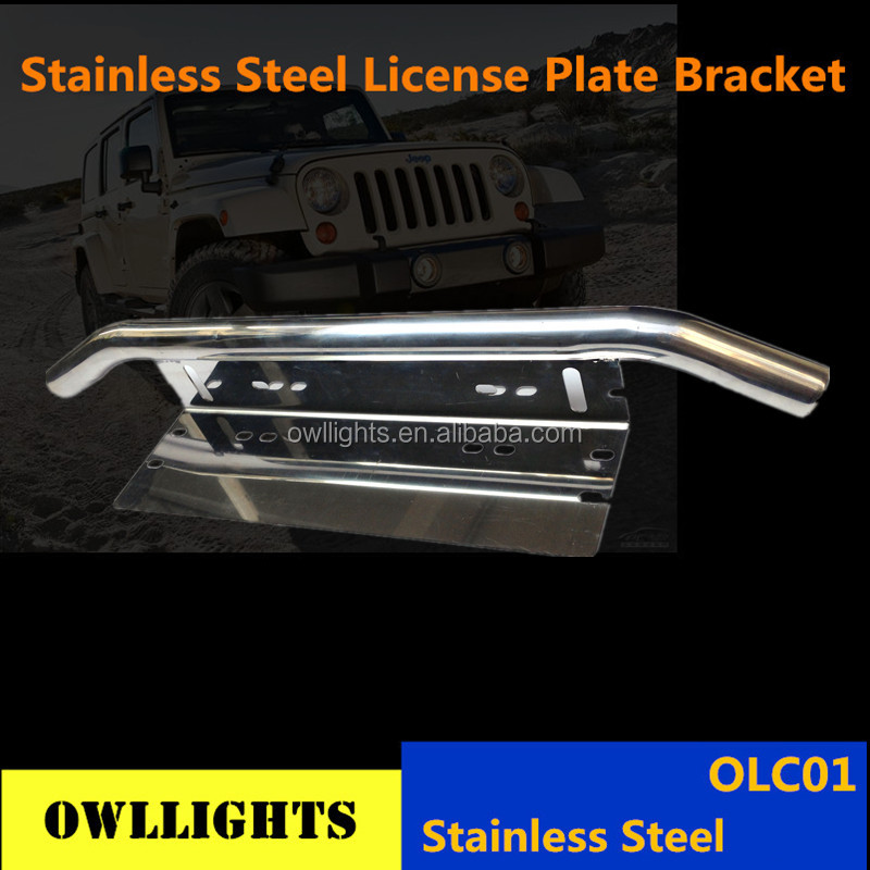 2017 new automobile atv suv parts Stainless Steel license plate bracket Clamp for LED Offroad Lights and Light Bar