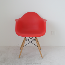 hotsell plastic living RED armchair PP-125D