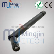 433MHz Wireless Rotating Rubber Antenna