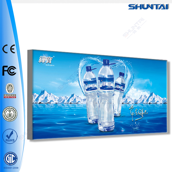 <strong>A0</strong> Backlit <strong>LED</strong> frameless printed outdoor display