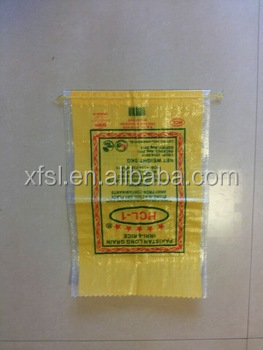 Top Quality Latest Edition Factory Price big inflatable pp woven bopp laminated bag