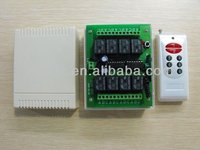 8ch rf home automation system