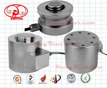 Compression and tension load cell, weight sensor