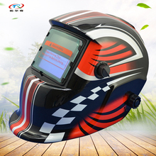 Manufacturer Custom Skull Auto Darkening Full Face Welding Helmet