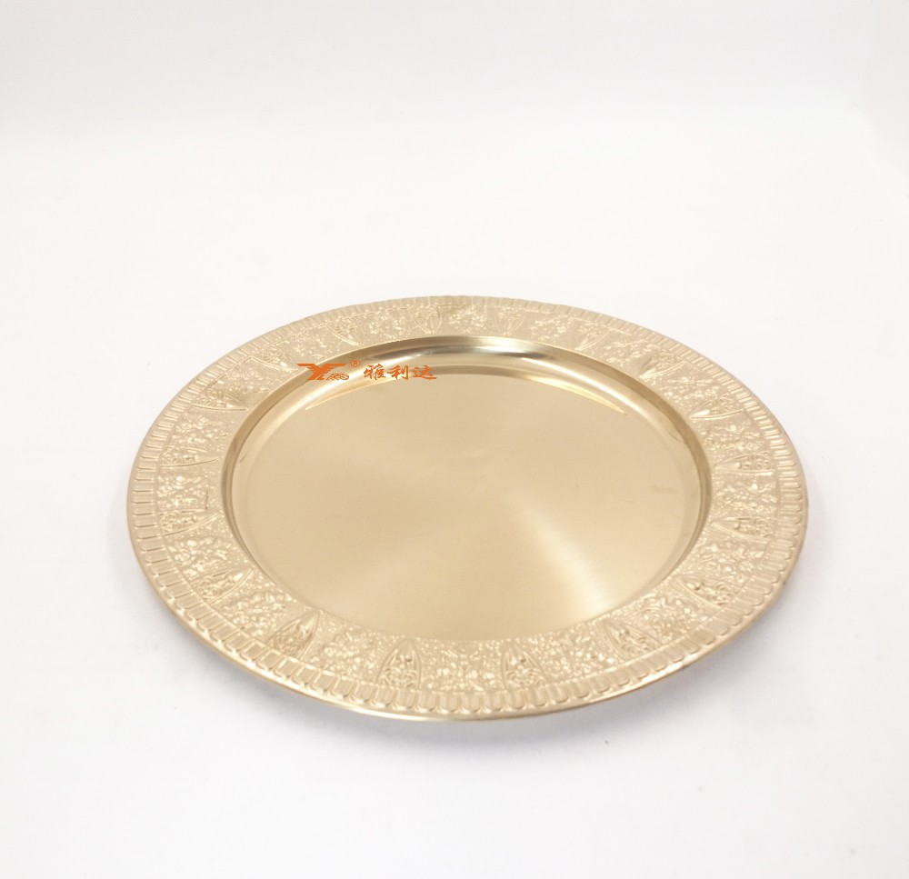 Gold Charger Plates Supplier Wholesale Stainless Steel