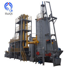 100KW-500KW Rice husk gasification power plant