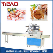 Professional Certificated Widely Used Durable Quality-Assured Horizontal Flow Packing Machine