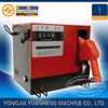Preset Fuel Dispenser/Diesel Fuel Dispenser/Mobile Fuel Dispenser