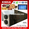 Commercial Food Dehydrator for Fruit/ Herb Drying Machine