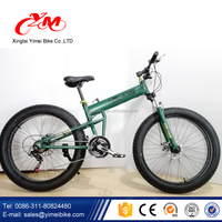 21speed Disc Brakes fat tire beach bike snow mountain bike /folding fat tire bicycle