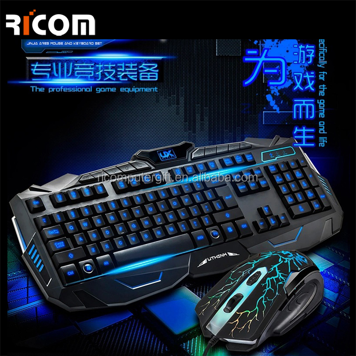 Ricom USB Wired Three Color Adjustable backlit Gaming Keyboard and Mouse Combo LK610B Shenzhen Ricom
