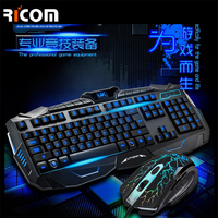 Ricom USB Wired Three Color Adjustable backlit Gaming Keyboard and Mouse Combo--LK610B--Shenzhen Ricom