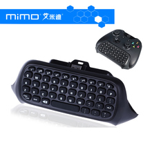 Wireless Game Messenger Chatpad Keyboard Keypad Text Pad For Microsoft For Xbox one Controller Video