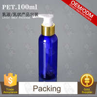 Best Slimming Cream For Body Care Pack In 100ml Pump Bottle