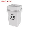 Compact Low Price Best Quality Trash Bin Plastic Trash Bin