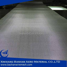 China Manufacture Supply Low Cost Stainless Steel Woven Wire Mesh SS mesh