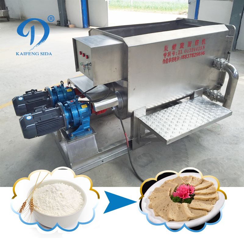 National Patent vital gluten making machine with factory price
