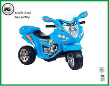 It is a colorful and fashional kids small electric tricycle for baby car