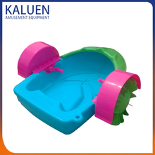 2017 water park equipment kids hand paddle boat
