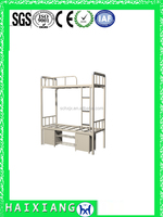 double bed design furniture double deck bed HXDM002