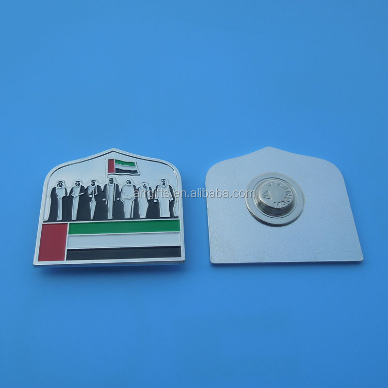 stocks UAE 45th national day magnet badge for 2016