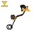 Hot sale professional LCD deep underground pulse induction gold metal detector sale MD-3010II