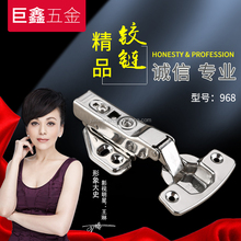Hydraulic soft close clip on cabinet hinge