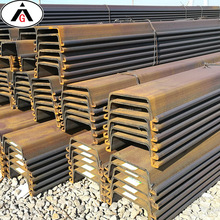 Hot Rolled U type steel sheet pile, Z type steel sheet pile with best quotation