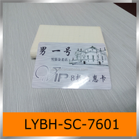 100 % new pvc material plastic barcoding card