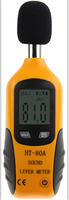 HT 80A Portable Noise Meter Sound