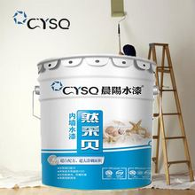 Food grade anti-alkali acrylic interior wall paint primer paint