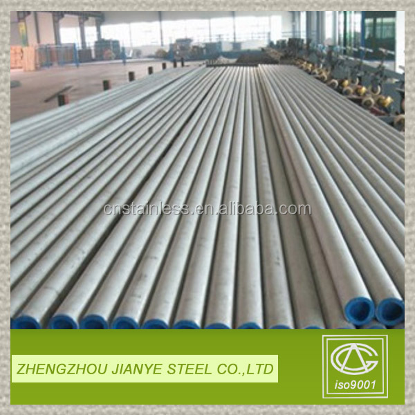 seamless 304 stainless steel tube 2mm thickness small diameter stainless steel pipe