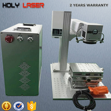 20W portable fiber marking logo name laser engraving machine
