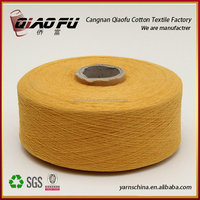 China 18S yellow color yarn for socks product export to turkey